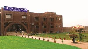 The Trust School Lahore Admission 2020 Fee Structure Scholarships For Toppers