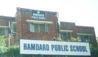 Hamdard Public School Model Town Lahore Campus Admission 2020 Registration Form