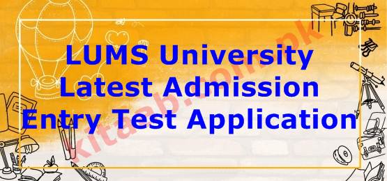LUMS University Admission 2020 Entry Test Application Form Eligibility and Last Date