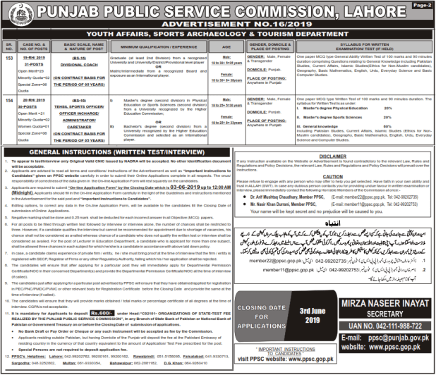 PPSC Punjab Youth Affairs, Sports Archeology, and Tourism Department Jobs 2019 Registration Online Eligibility Criteria