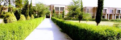 University of Wah Cantt Admission 2020 Procedure to Apply