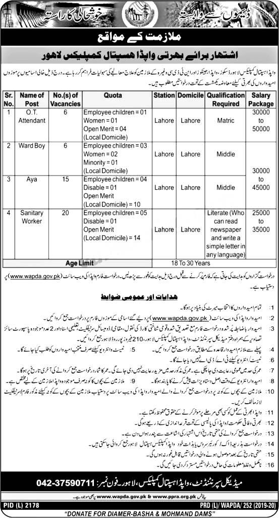WAPDA Hospital Complex Lahore Jobs 2020 Download