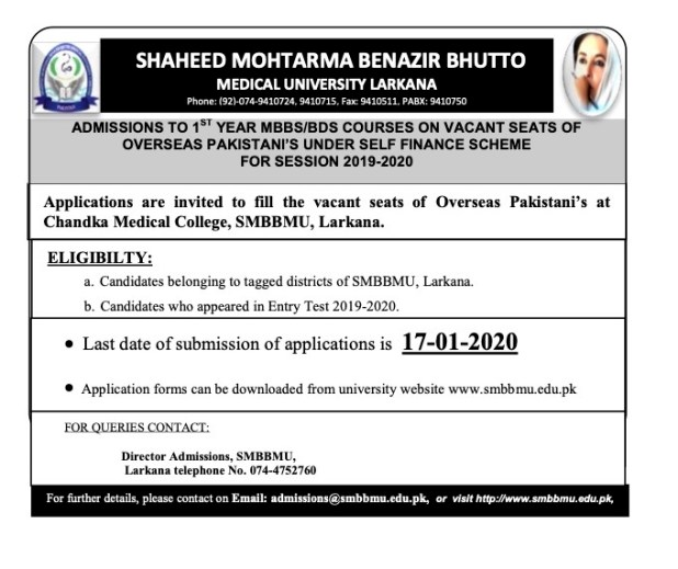 Mohtarma Benazir Bhutto Shaheed Medical College Mirpur AJK Admission 2021 MBBS BDS