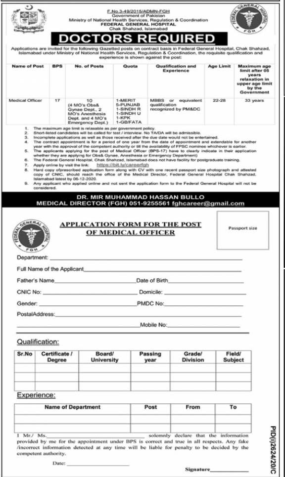 Ministry of National Health Services Jobs 2020 Application form Download Eligibility Criteria Dates