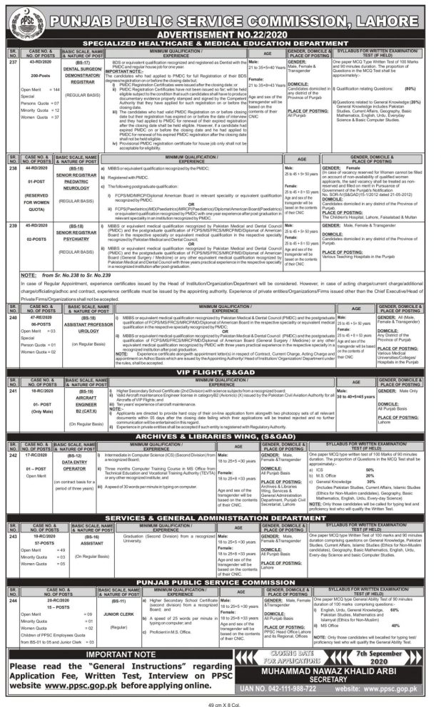 Punjab Services and General Administration Department Jobs 2020 Apply Online Eligibility Criteria Last Date