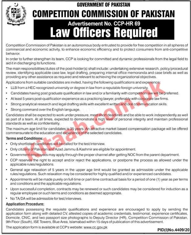 Commission Competition Pakistan Jobs 2021 Application Form Download Eligibility Criteria Last Dates