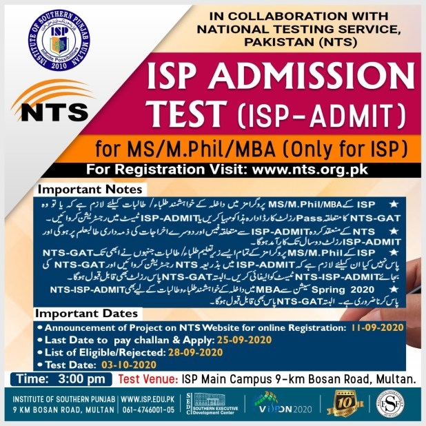 Institute of Southern Punjab Multan Admission 2020 NTS Test Roll Number Slips Entry Test Sample Papers
