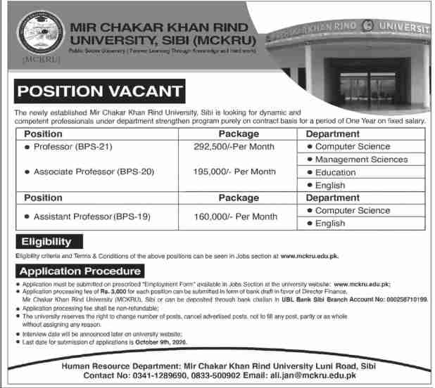 Mir Chakar Khan Rind University of Technology Jobs 2020 Application Form Eligibility Criteria