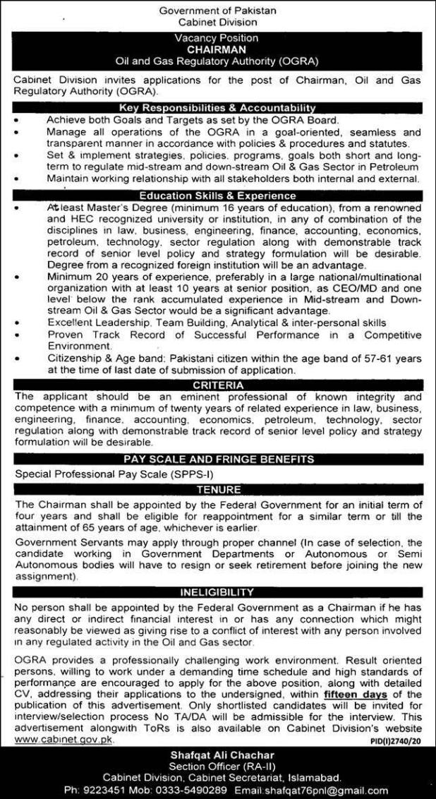 Cabinet Division Islamabad Jobs 2020 Last Date Terms and Conditions
