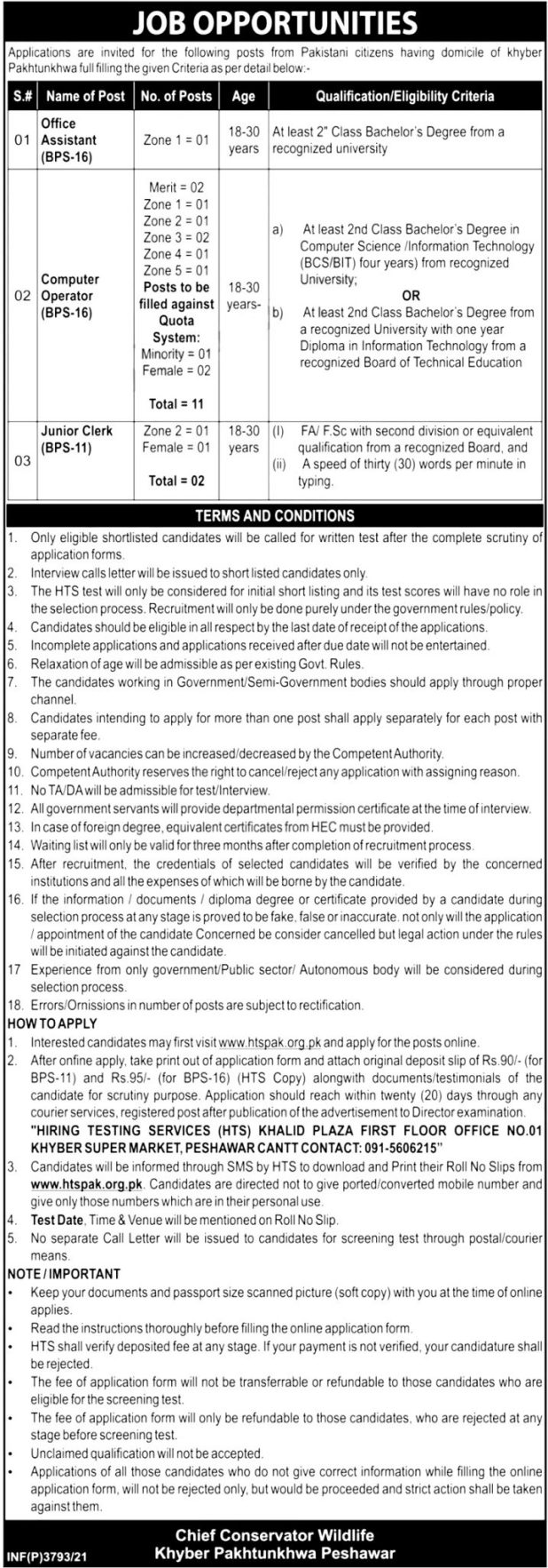 Wildlife Department Khyber Pakhtunkhwa HTS Jobs 2021 Online Application Form Eligibility Criteria