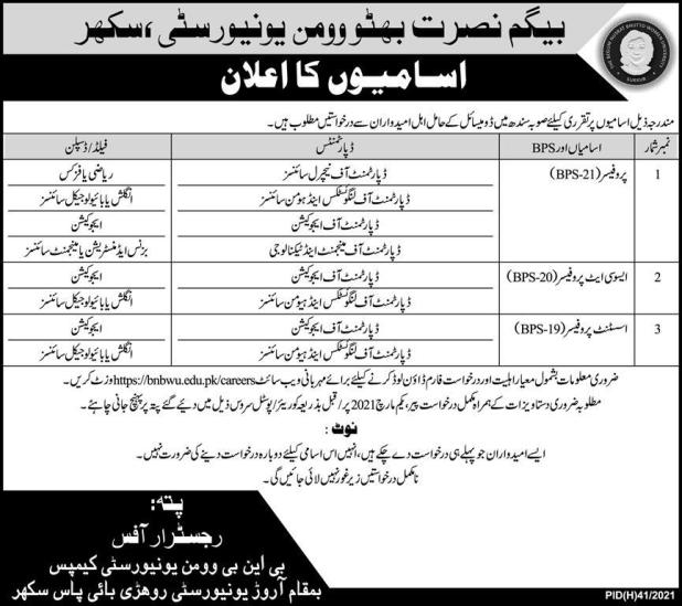 Begum Nusrat Bhutto Women University Jobs 2021 Application Form Download Eligibility Criteria