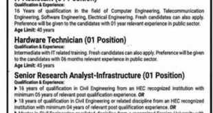 Urban Unit Lahore Jobs 2021 Application Form Eligibility Criteria Last Date