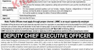 Lahore Waste Management Company LWMC Jobs 2021 Online Application Form Eligibility Criteria