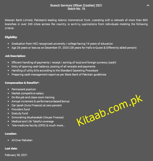 Meezan Bank Jobs 2021 Officers & Managers Application Form Eligibility Criteria