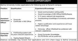 Bahria University Karachi Campus jobs 2021 Schedule Last Dates Applications