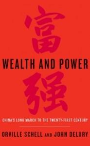 WealthPower