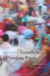 Gandhipress