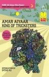 AmarAiyyar