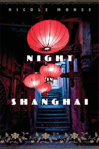 nightinshanghai-cvr-200