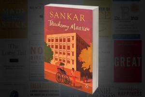 Sankar
