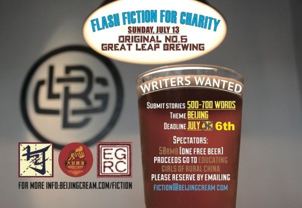 Flash-Fiction-for-Charity-flyer-FINAL2