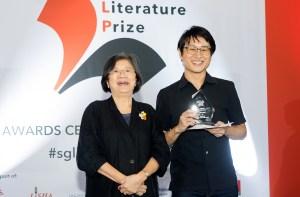 14 Jul 16, SLP Award