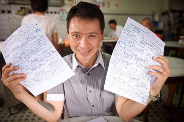 Felix Cheong