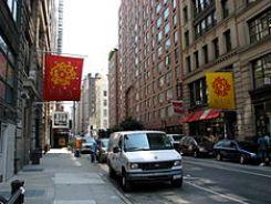 235px-School_of_Visual_Arts_(SVA),_NYC_-_West_Side_Building
