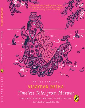 Timeless Tales of Marwar (front)