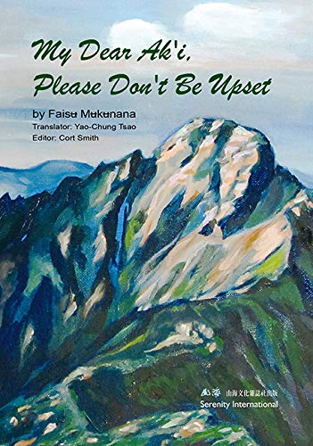 Book Review: Dear Ak'i, Please Don't Be Upset