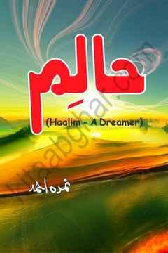 haalim urdu novel nimra ahmed kitabghar sml