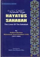 Das Leben der Prophetengefährten -möge Allah mit ihnen allen zufrieden sein-
