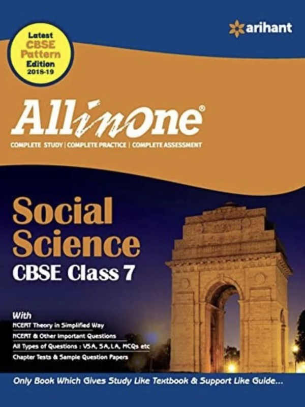 CBSE Social Science Class 7th (All In One NCERT Based)