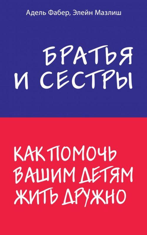 Книжный интернет-магазин kitabmarket. Книжный магазин с низкими ценами от 180 руб 📚. Купить книги📚. Доставка по всей России! 84