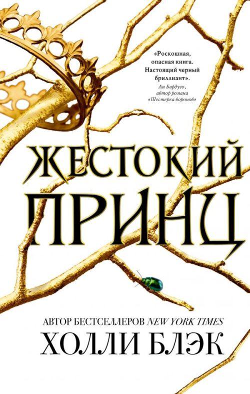 Книжный интернет-магазин kitabmarket. Книжный магазин с низкими ценами от 180 руб 📚. Купить книги📚. Доставка по всей России! 57