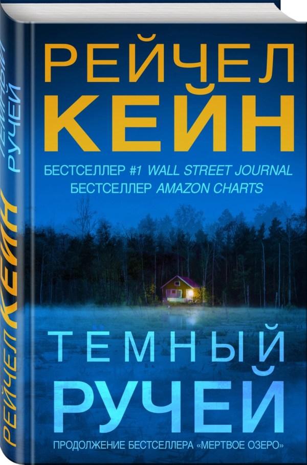 Книжный интернет-магазин kitabmarket. Книжный магазин с низкими ценами от 180 руб 📚. Купить книги📚. Доставка по всей России! 86