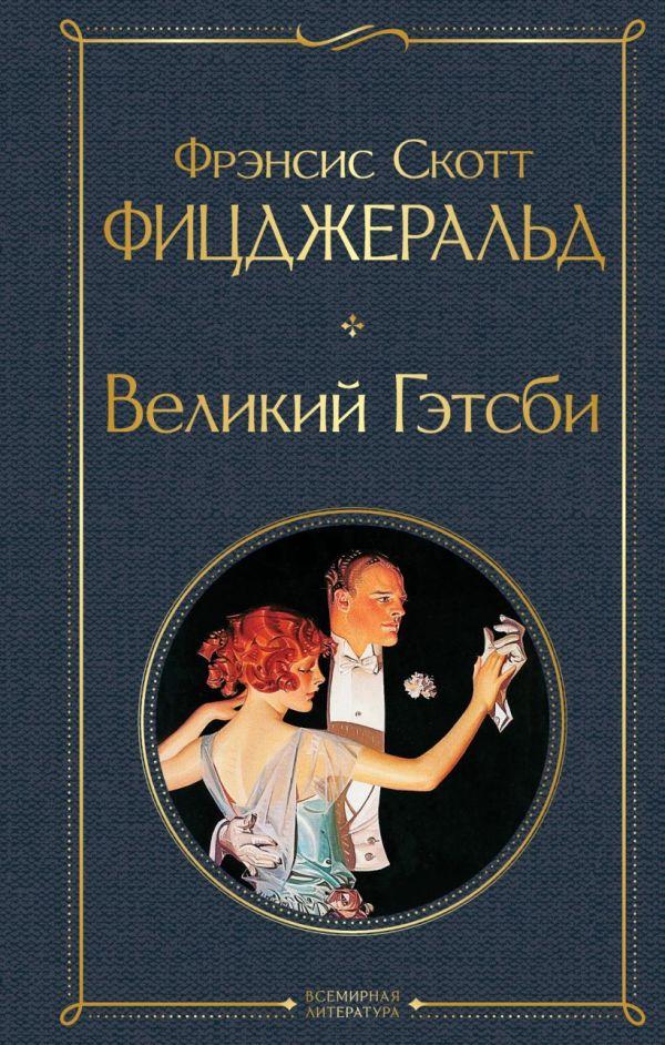 Книжный интернет-магазин kitabmarket. Книжный магазин с низкими ценами от 180 руб 📚. Купить книги📚. Доставка по всей России! 89