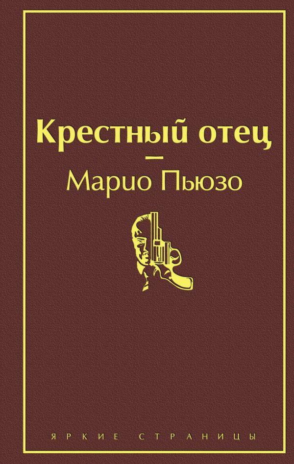 Книжный интернет-магазин kitabmarket. Книжный магазин с низкими ценами от 180 руб 📚. Купить книги📚. Доставка по всей России! 66