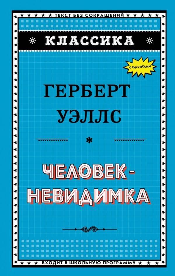 Книжный интернет-магазин kitabmarket. Книжный магазин с низкими ценами от 180 руб 📚. Купить книги📚. Доставка по всей России! 49