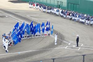 2018年3月11日 関東連盟春季大会開会式
