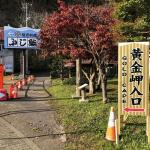 北海道沿岸秋の寄り道ドライブ旅行・積丹コース!絶景とグルメが沿岸ドライブの魅力~神恵内村から余市町~