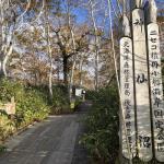 北海道共和町で芸術と秋の紅葉を楽しむドライブ~西村計雄美術館から神仙沼~