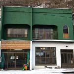 北海道神恵内村に元地域おこし協力隊の人がオープンした喫茶店袋澗