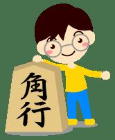 child_syougi01_b_03