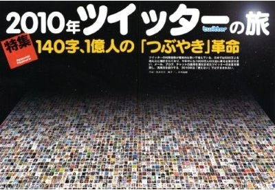 20100120_493577