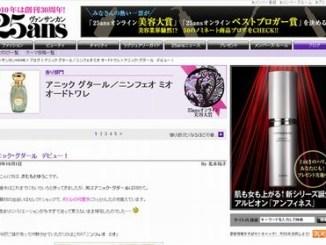 20101001_564119