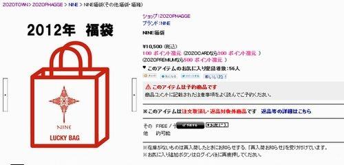 20120101_994676