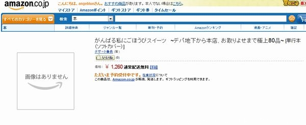 20120328_1034846