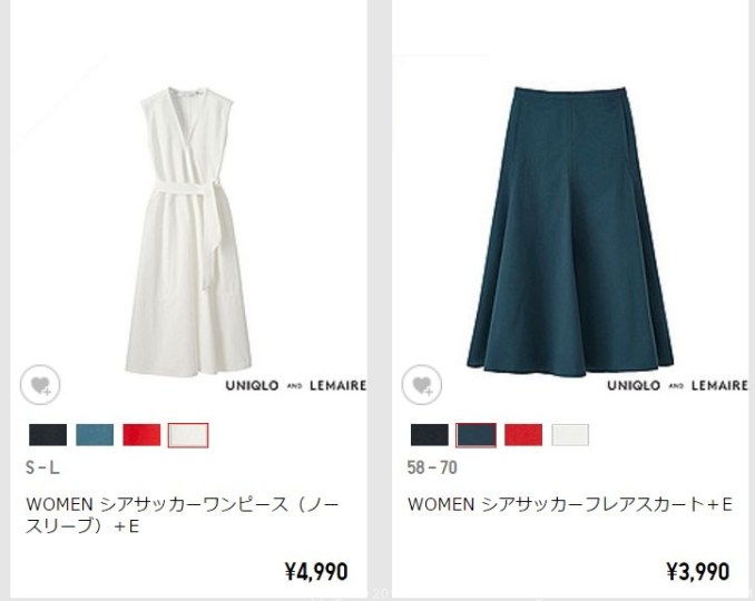 uniqloandlemaire3