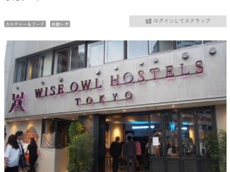 GP_wiseowlhostels